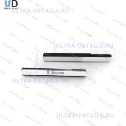 Набор заглушек для (USB+MicroSD) Sony D2533 (C3) (черный)