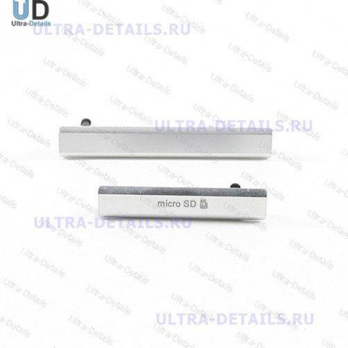 Набор заглушек для (USB+MicroSD) Sony D6503 (Z2) (серебро)