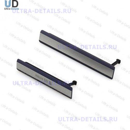 Набор заглушек для (USB+MicroSD) Sony D6503 (Z2) (синий)