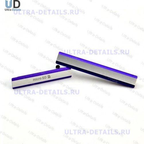 Набор заглушек для (USB+MicroSD) Sony D6503 (Z2) (фиолетовый)
