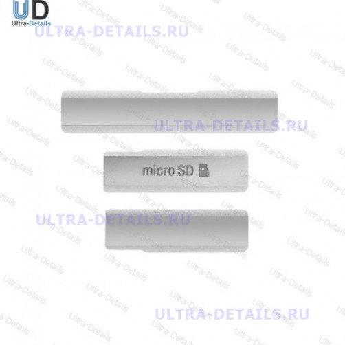 Набор заглушек для Sony Z1 compact серебро