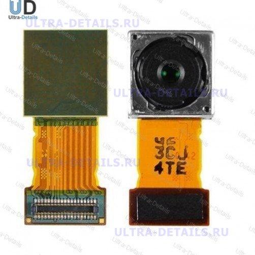 Основная камера для Sony C6903 (Z1, Z1 compact)