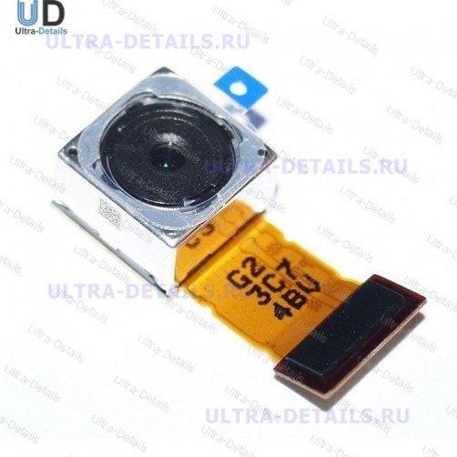 Основная камера для Sony D5503 (Z1 Compact)