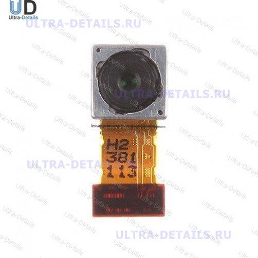 Основная камера для Sony D6503 (Z2)