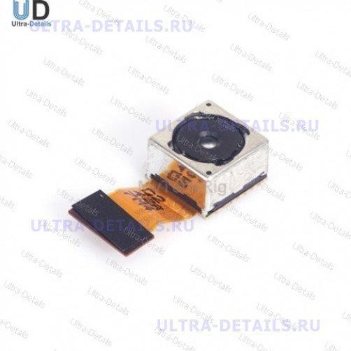 Основная камера для Sony Z3(D6603, D6633), Z3 compact(D5803)