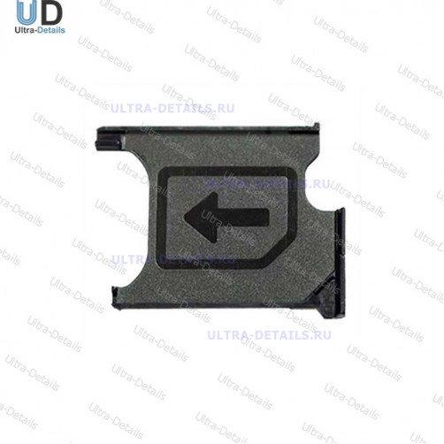Сим.лоток для Sony Z1 compact