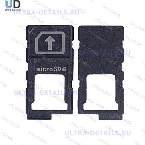 Сим.лоток для Sony Z5 compact