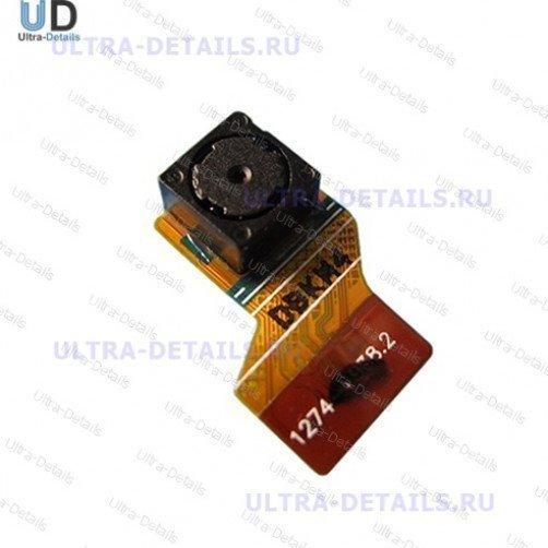 Фронтальная камера для Sony D5503 (Z1 Compact)
