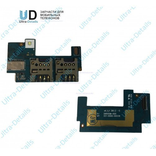 Шлейф для Sony C (C2305) на разъем SIM, MMC