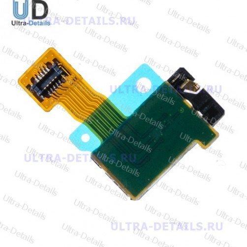 Шлейф для Sony C3 (D2533) на разъем гарнитуры