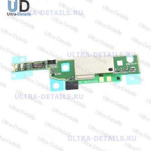 Шлейф для Sony E2303, E2312 (M4, M4 Dual) плата в сборе с микрофоном и антенной
