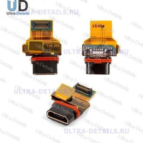 Шлейф для Sony E5823 (Z5 Compact) на системный разъем