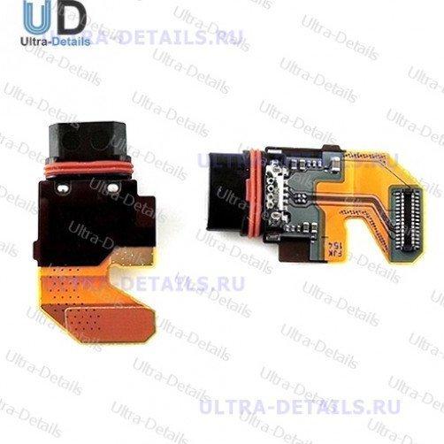 Шлейф для Sony E6653, E6683 (Z5, Z5 Dual) на системный разъем