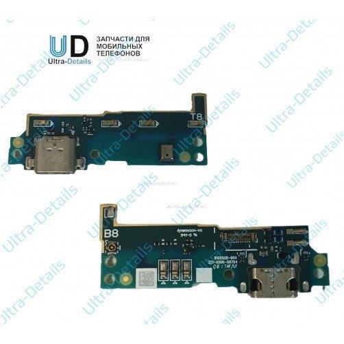 Шлейф для Sony L1 на системный разъем