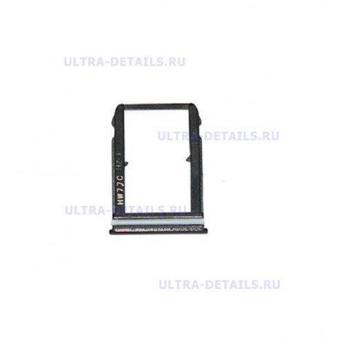 SIM Лоток для Xiaomi Mi6 черный