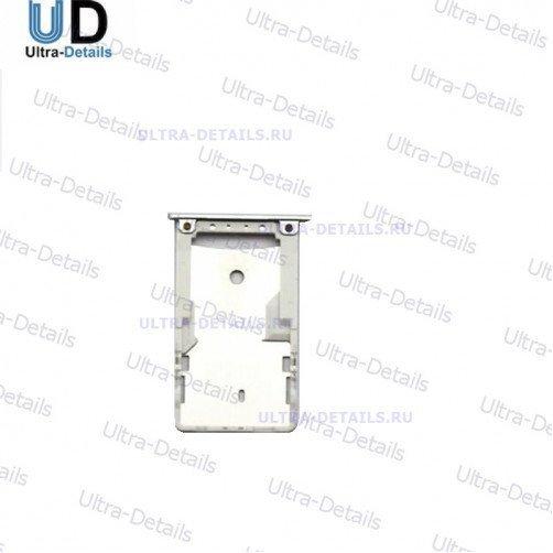 SIM Лоток для Xiaomi Redmi 3 белый