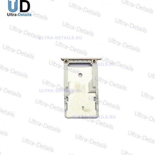 SIM Лоток для Xiaomi Redmi 3 золотой