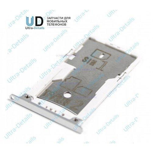 SIM Лоток для Xiaomi Redmi 4 PRO серебро