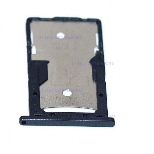 SIM Лоток для Xiaomi Redmi 4A черный