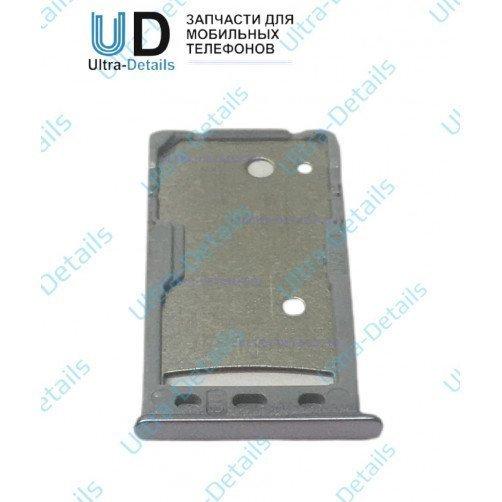 SIM Лоток для Xiaomi Redmi 5A черный