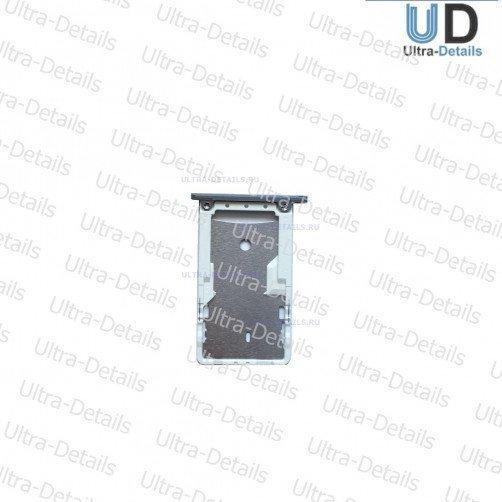 SIM Лоток для Xiaomi Redmi Note 3 PRO серый