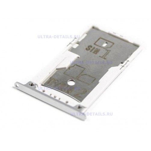 SIM Лоток для Xiaomi Redmi Note 4 серебро