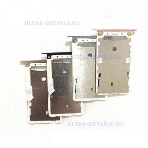 SIM Лоток для Xiaomi Redmi Note 4X розовый