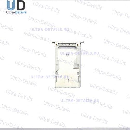 SIM Лоток для Xiaomi Redmi PRO белый