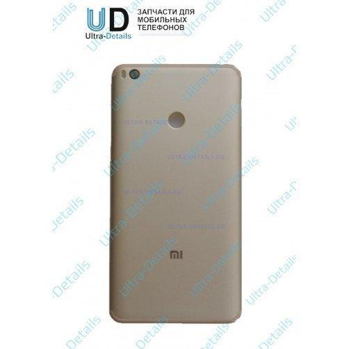Задняя крышка для Xiaomi Mi Max 2 Золотой