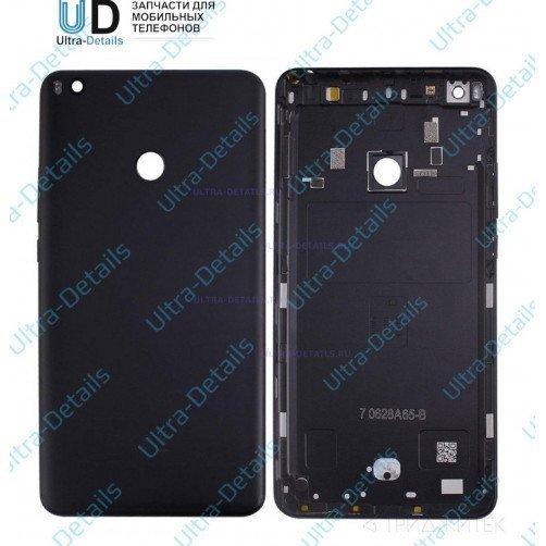 Задняя крышка для Xiaomi Mi Max 2 Черный