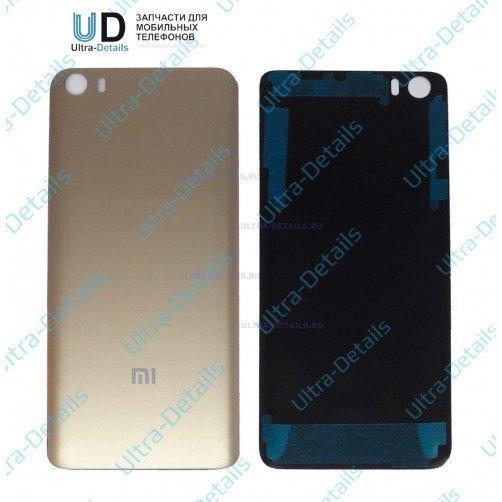 Задняя крышка для Xiaomi Mi5 (золотой)