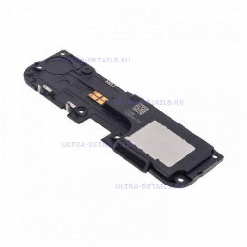 Звонок (buzzer) для Xiaomi Mi 8 Lite в сборе