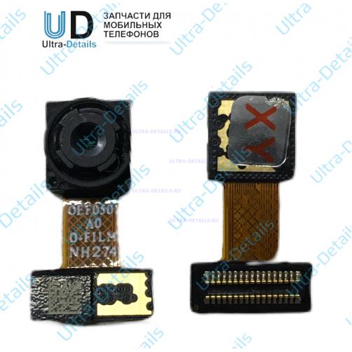 Фронтальная камера для Xiaomi Redmi Note 5A