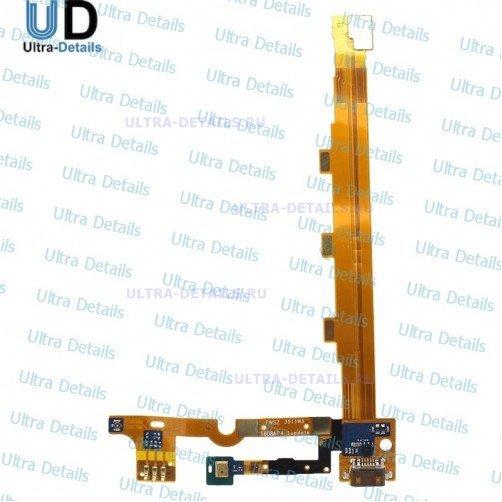 Шлейф для Xiaomi Mi3 на системный разъем(Unicom)